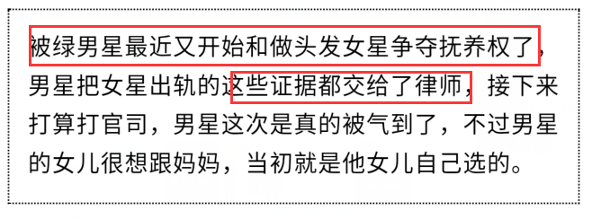 网曝李小璐遭广告商索赔,贾乃亮争夺甜馨抚养权,委托律师打官司