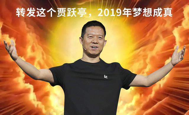 """裁人:贾跃亭贵卖地盘、年夜幅裁人后,拿40亿""""返国""""了"""