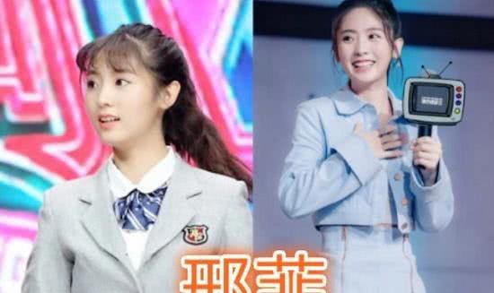 《一年級》成員現狀:張予曦、宋妍霏不算啥,唯獨她成人生贏家