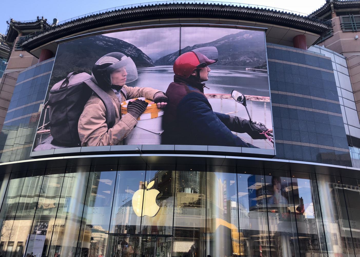 苹果新春短片