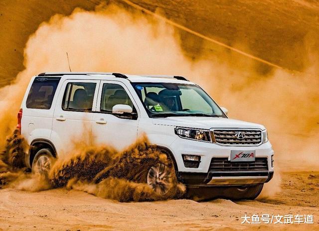 长安汽车3月销量出炉,4款SUV销量破万,劳动销卖12864辆