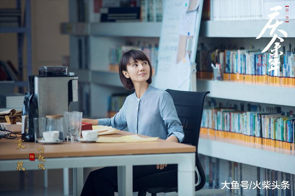 《庆余年》未登场的范闲母亲叶轻眉,由她饰演,网友:太期待了