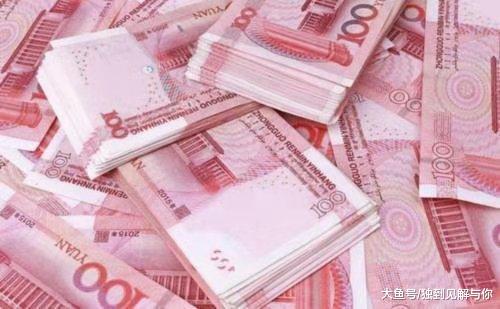 银行将600元错打成600万,户主将钱花光后,责任谁来负?