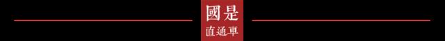 面对保护主义,中国外贸怎么干?国务院发话了