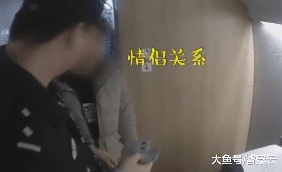14岁少女取26岁须眉公奔火车上被阻挡,须眉:我们是情侣