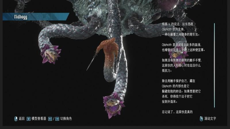 玩家阐明《鬼泣5》BOSS本型 陷溺猎恶魔、内有剧透