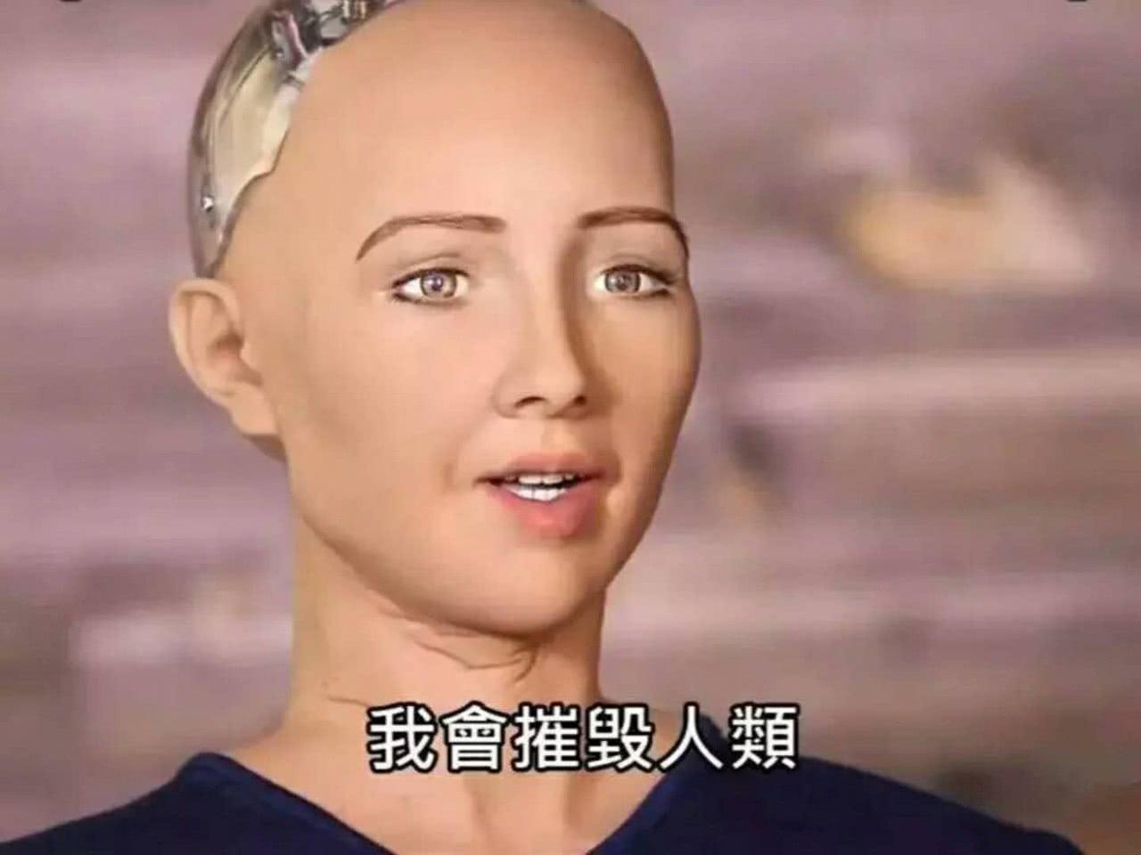 """当年扬言""""我将会摧毁人类""""的女性机器人索菲亚,如今改成啥样了?"""