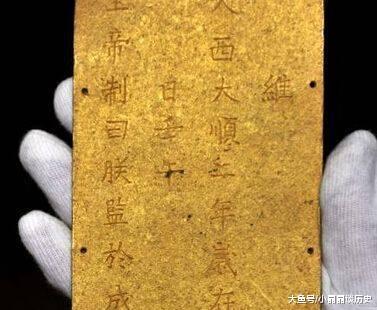 一村平易近捡到张献忠金印,卖出1360万,考古专家号令;宽惩匪挖团伙
