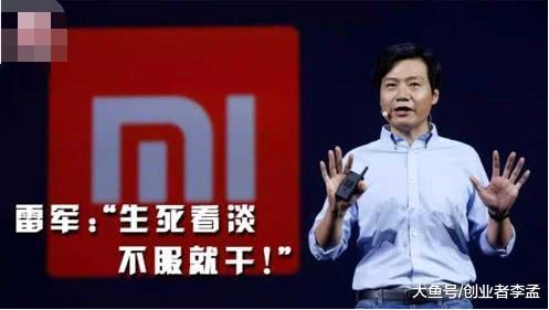 华为从通讯到数码一路逆袭,成为民族企业,真的只是靠技术吗?