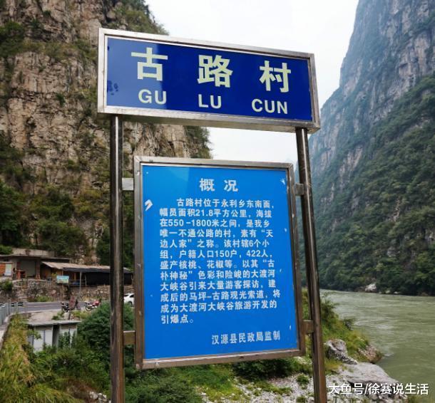 """直击: """"挂在天上""""的村子, 猪养大运不出去, 很多人一生没下过山"""