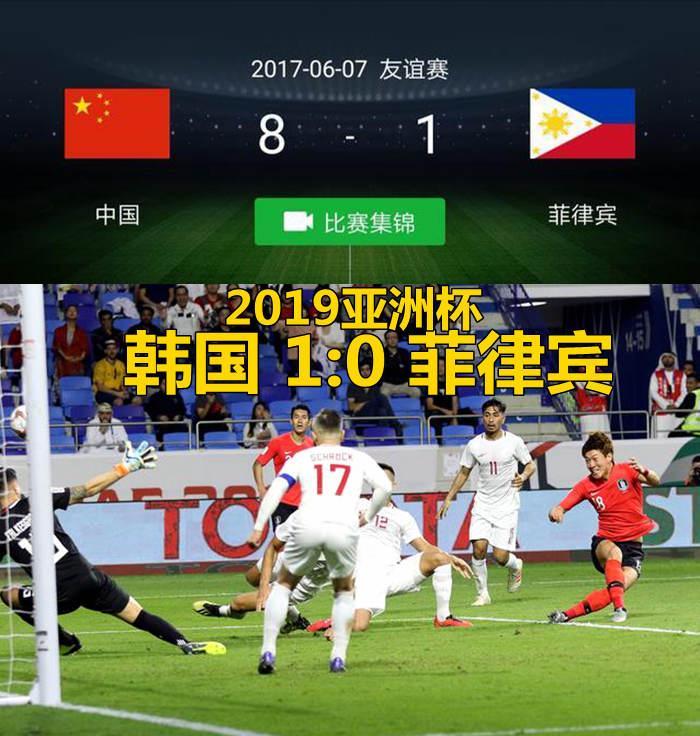 20名归化球员! 菲律宾几乎掀翻韩国, 却忧郁被国足再虐8比1