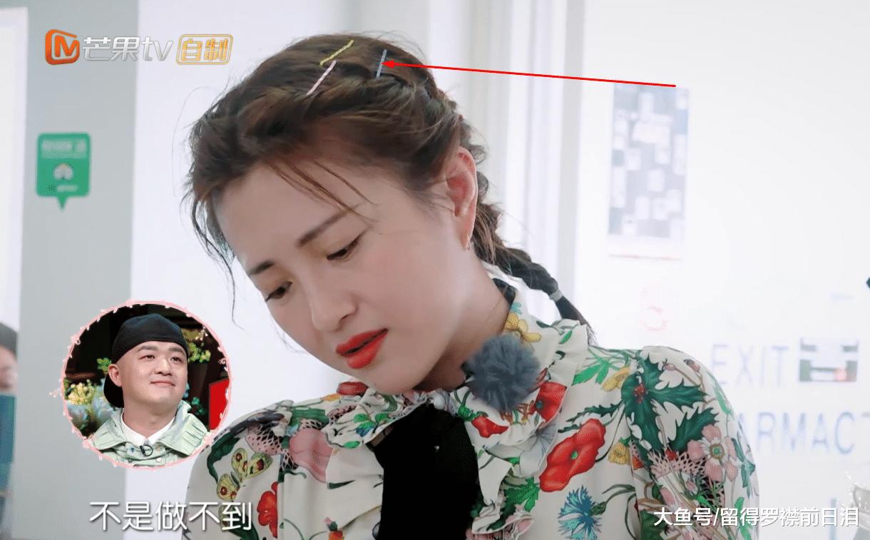 继珍珠发卡之后,杨超出眉毛发卡已过期,包文婧的发卡还能如许用
