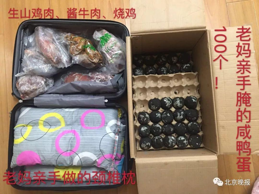 返程的止李箱拆下了一个菜市场!网友:最怕照样家人收止时的目光