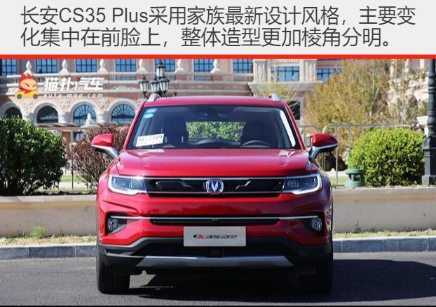 齐国公认的小型SUV标杆 高颜高配只卖7万 易怪奕泽、C-HR出戏!