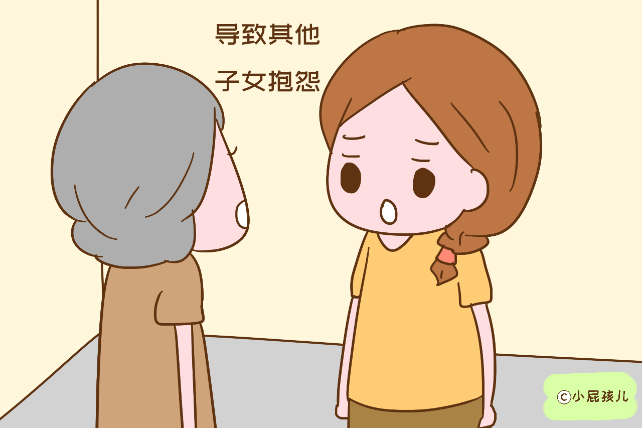 84岁老太太要和老伴离婚,原因主要有这几个,很让人心酸