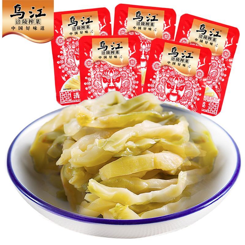 乌江涪陵榨菜15g清淡榨菜90袋小包装下饭菜咸菜佐餐开味小菜