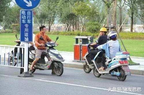 """新国标电动车引发一片""""讥讽"""",农民:担忧半路没电,怕上班迟到"""