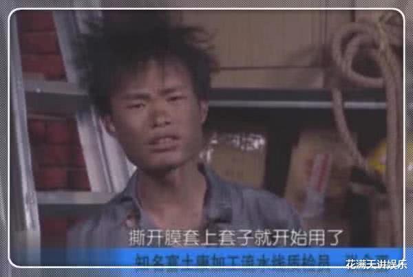 """还记得富士康爆火的工人""""张全蛋""""吗?被马云高薪聘请,如今怎么样了"""