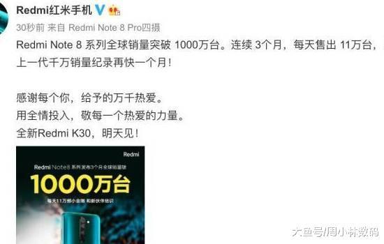 销量破千万的红米千元机,联发科+4500mAh,非常适合日常使用