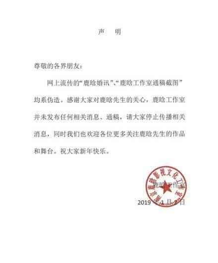 鹿晗关晓彤否定将发证, 被问讲什么时刻嫁关晓彤, 害臊回覆再等等