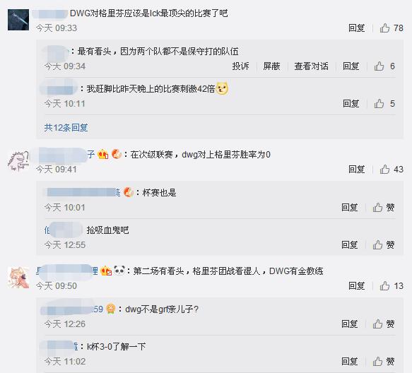LOL:DWG将迎去尾败?冠军锻练恐杯水车薪,汗青战绩引网友热议!