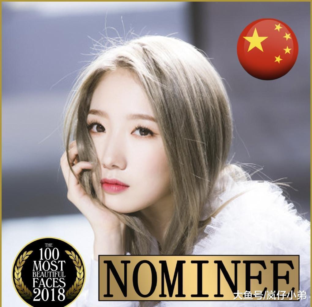 亚太区最好100张面目面貌提名者发布, 中国明星中火箭少女有4人进围!