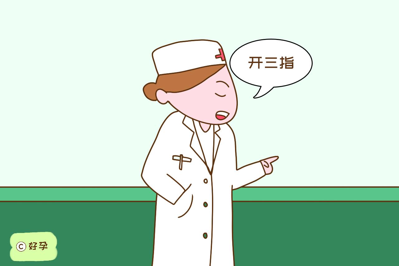 产房医生常说这几句话,听不懂的孕妈一脸懵,听懂的或许要遭罪