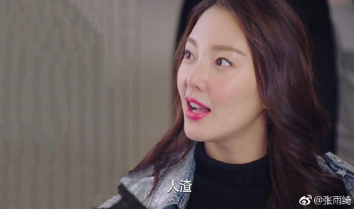 张雨绮回应袁巴元爆料: 他欠我几千万还给我泼脏水, 我没狐臭!