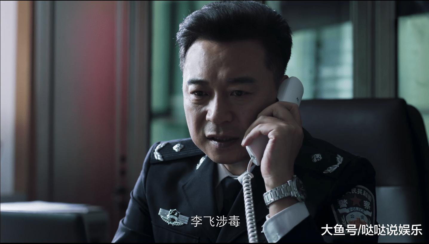 """破冰行动:为何男主李飞现在不能沉稳?不仅是因为""""达康书记"""""""