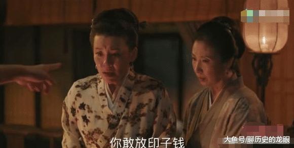 《知否》年夜娘子终局其实不好,打败林小娘,却被本身儿子年夜义灭亲
