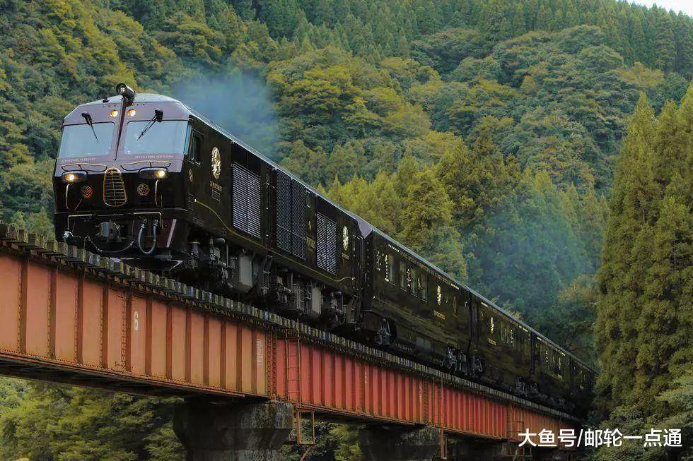 豪華 列車 九州