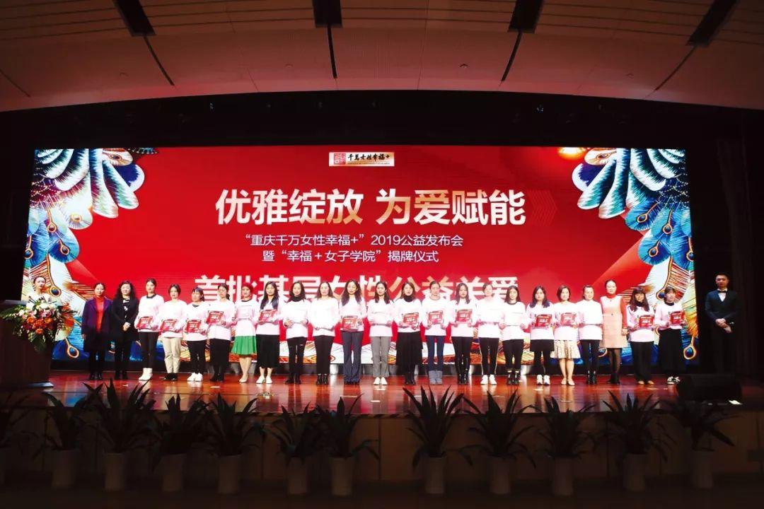 520全城征集公益服务对象,为重庆女性幸福加油!