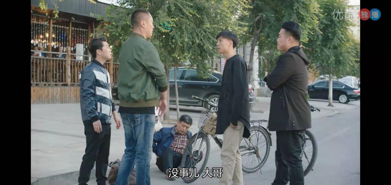 黄世友保卫年夜脚不离不弃,宋晓峰瞒着青莲往相亲?