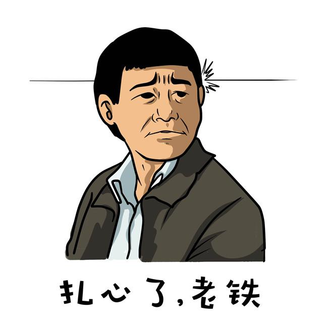 朱一龙的主演戏份被压缩,男二疯狂加戏,到底谁才是电视主角?