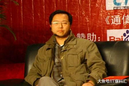 一面资讯内斗进级, CEO李亚谢绝认可褫职邮件