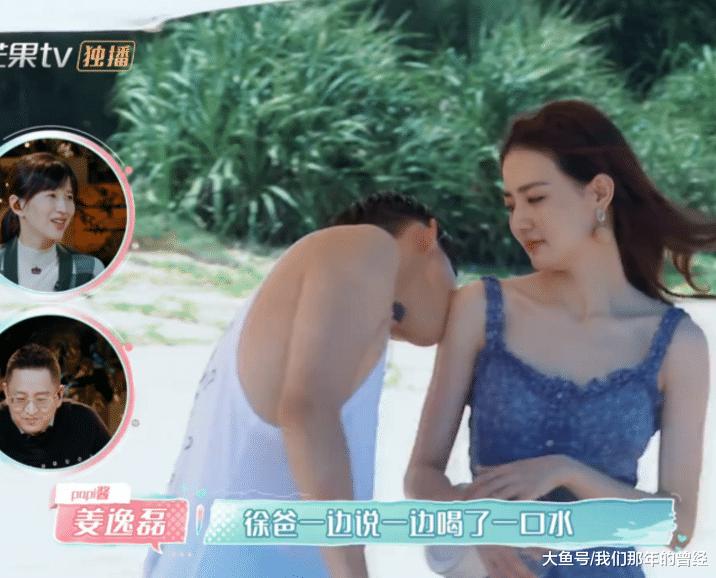 张铭恩忘记在录节目,疯狂亲徐璐被拍,真人秀导演都无法救场