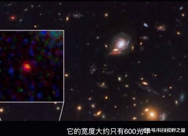 人类发明最早的星系,宇宙年夜爆炸后四亿年,距天球133亿光年
