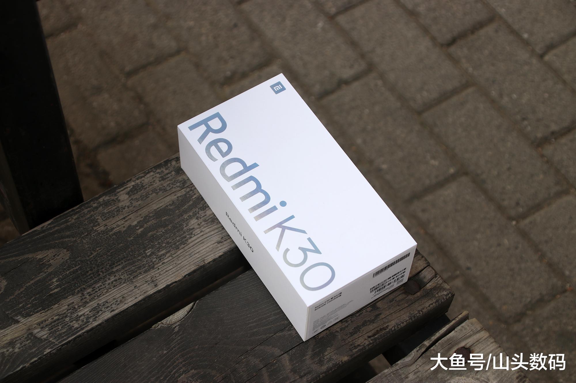 Redmi K30开箱试玩:干翻友商科技标杆!是什么让卢伟冰信心满满