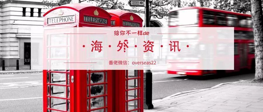 """英国也有""""都挺好""""?华裔老人百万家产只给儿子!英国网友群嘲"""
