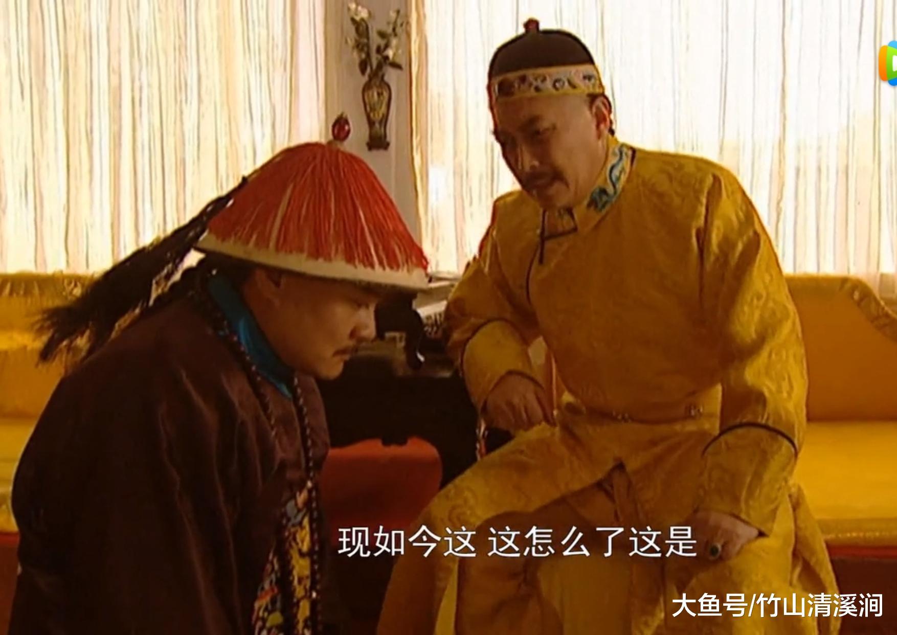邬思讲让胤祥辞失落铁帽子王,然则胤祥做了铁帽子王,为何却出有事