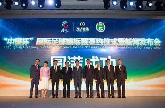 中国杯参赛球队正式确认!球迷量疑火准,昔时足协谈吐称笑道