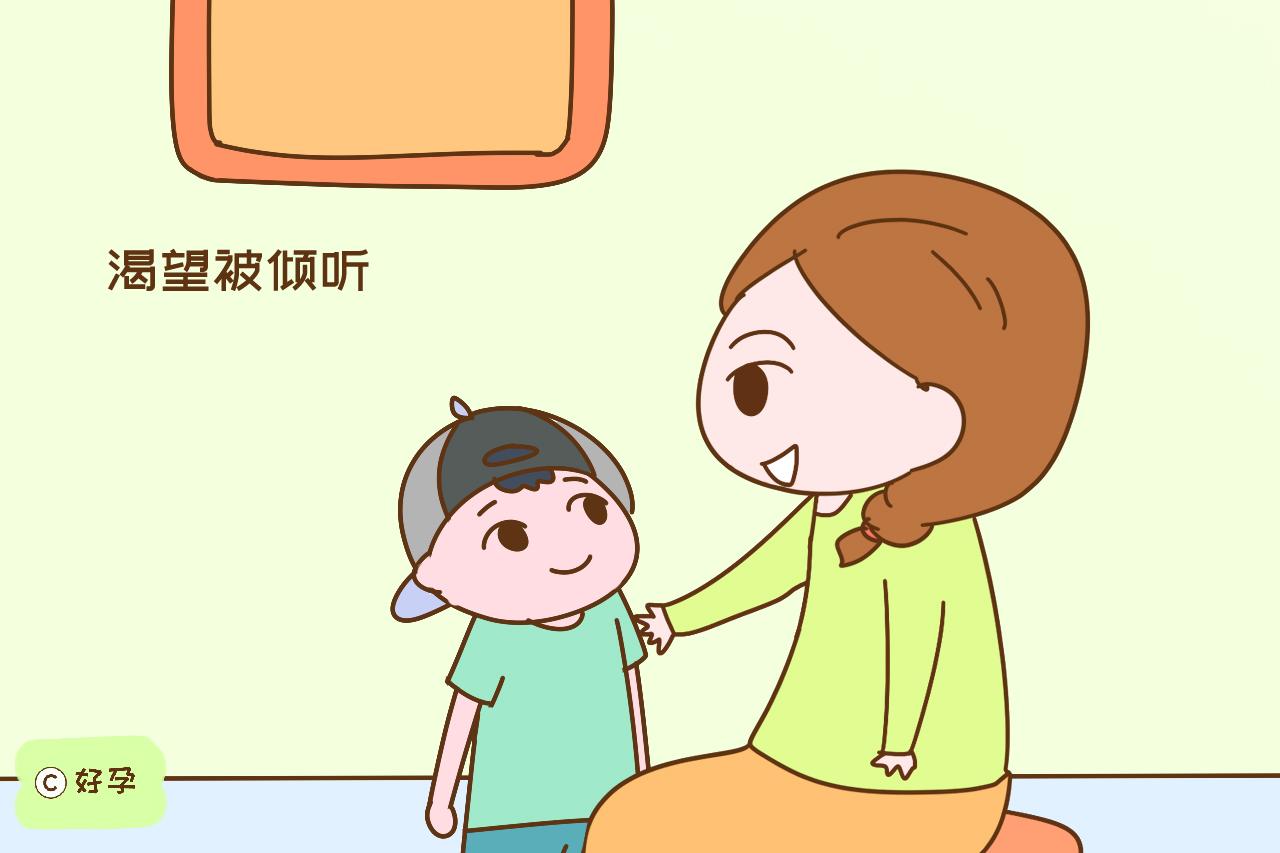 """孩子心中亲人是有排序的,谁最亲""""有章可循"""",不一定是妈妈"""