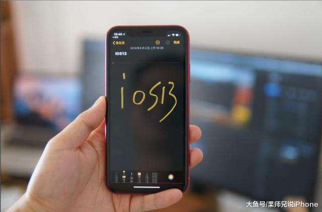 久等了!iOS 13.3正式版本周发布,吹爆4大王炸升级!