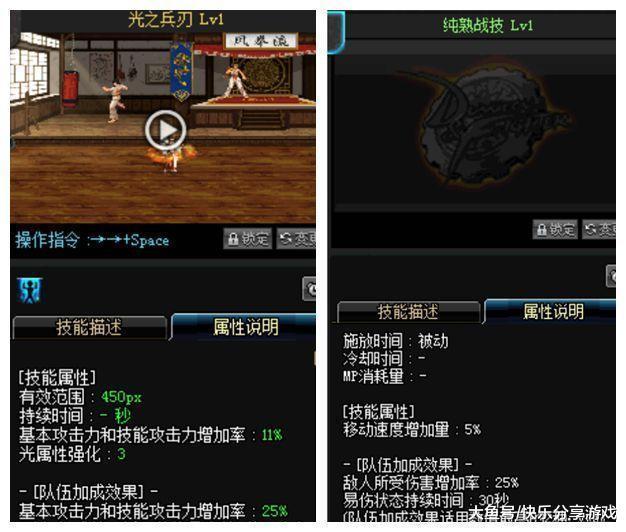 DNF:3.7正式服25加成改版真拆,红眼增强返来,背红眼哥报歉!
