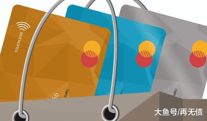 名下超过5张信用卡,无力偿还信用卡债务,你可以这么做!