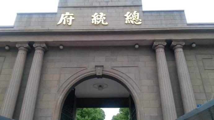 从北京平易近国修建加固动身, 看如何对古修建做加固?