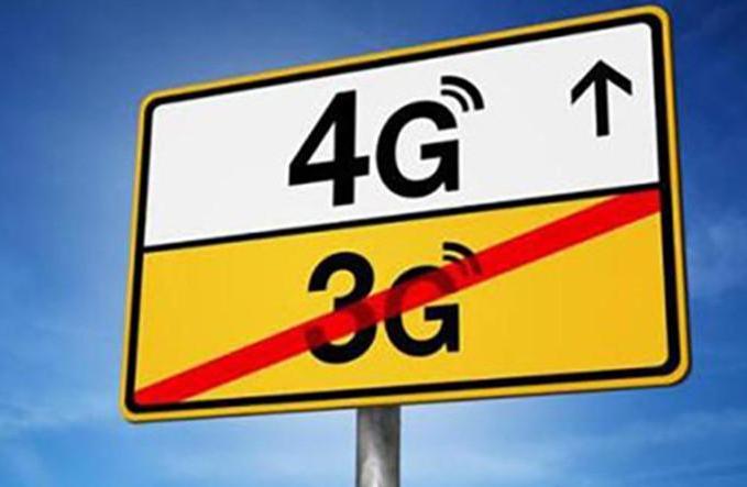 "4G信号满格为何网速却很慢?别错怪手机了,是它们在""作怪""!"
