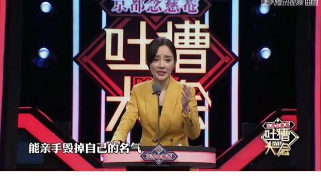 李小璐公开说过:能亲手毁掉自己的名气,那才叫真本事!