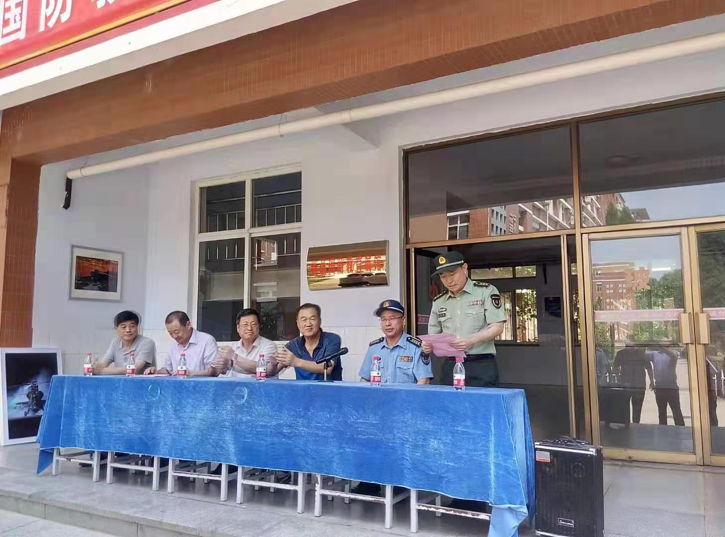 高邑县举办国防教育展馆开馆仪式