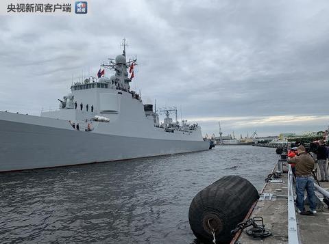中国导弹驱逐舰抵达俄罗斯圣彼得堡